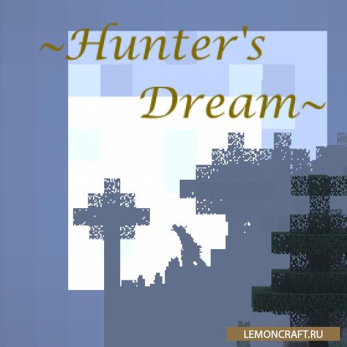 Мод на фольклорных существ Hunter's Dream [1.12.2]