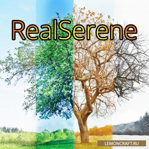 Мод на синхронизацию смены сезонов RealSerene [1.12.2]