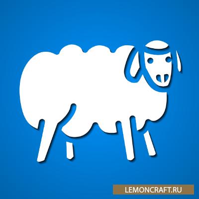 Мод на добычу шерсти Punch Wool Off Sheep [1.12.2]