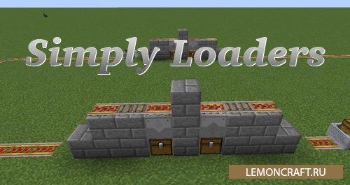 Мод на погрузочные блоки Simply Loaders [1.12.2] [1.11.2]
