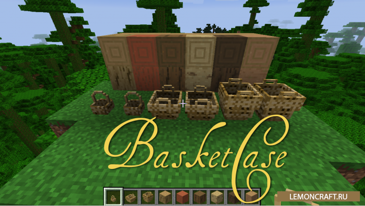 Мод на плетеные корзины BasketCase [1.12.2]