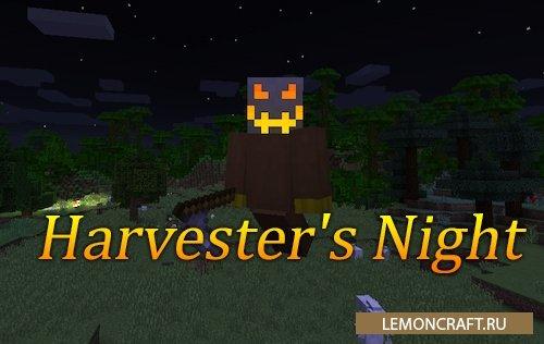 Мод на босса в начале игры Harvester's Night [1.12.2]