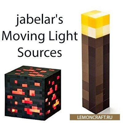 Мод на светящиеся предметы jabelar's Moving Light Sources [1.12.2]