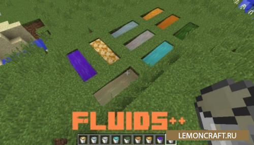 Мод на новые жидкости Fluids++ [1.12.2]