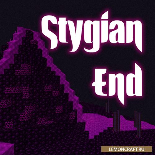 Мод на новые биомы Stygian End: Biome Expansion [1.12.2]