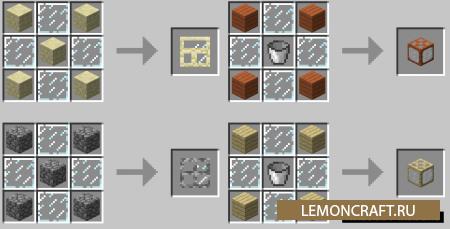 Мод на контейнеры Get Ya' Tanks Here [1.12.2] [1.10.2] [1.7.10]