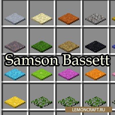 Мод на новые текстуры Samson Bassett [1.12.2]