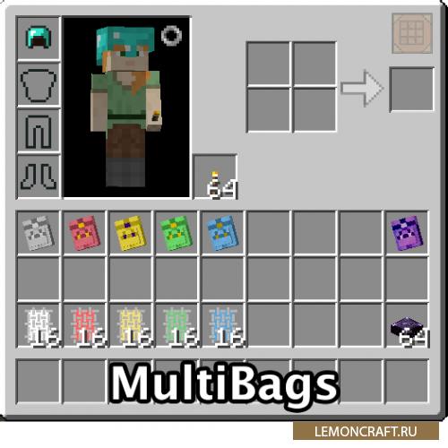 Мод на красивые рюкзаки MultiBags [1.13.2] [1.12.2]