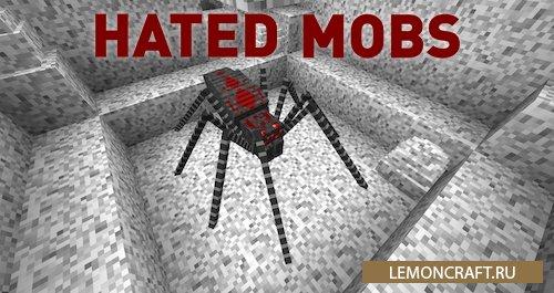 Мод на насекомых Hated Mobs [1.12.2]