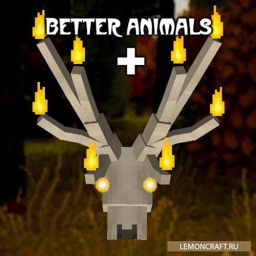 Мод на новых мобов Better Animals Plus [1.12.2]