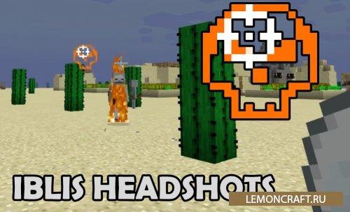 Мод на реальные ранения Iblis Headshots [1.12.2]