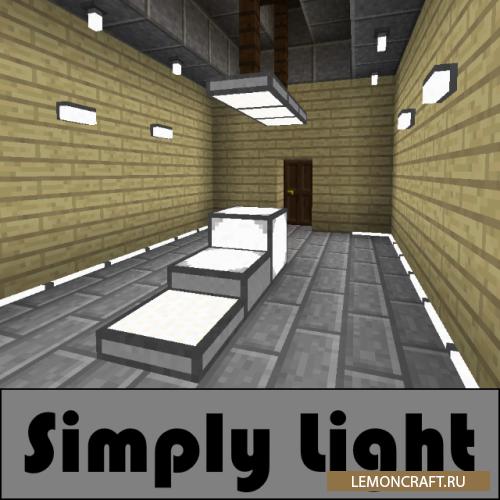 Мод на освещение построек Simply Light [1.15.2] [1.14.4] [1.12.2]