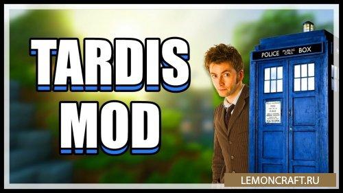Мод на предметы из вселенной Доктор Кто New Tardis [1.12.2]