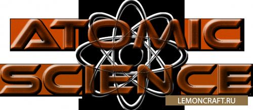 Мод на ядерную физику Atomic Science [1.12.2] [1.7.10]