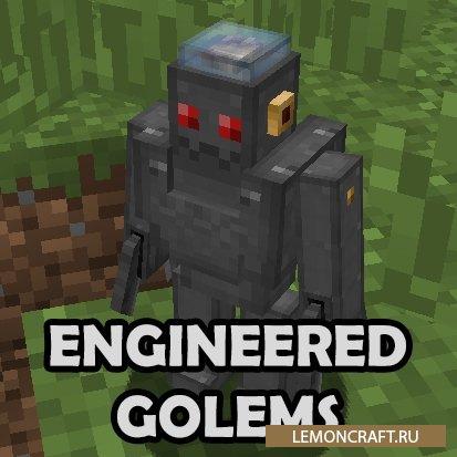 Мод на новых големов Engineered Golems [1.12.2]