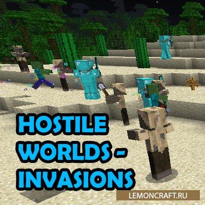 Мод на разъяренных монстров Hostile Worlds - Invasions [1.12.2] [1.7.10]