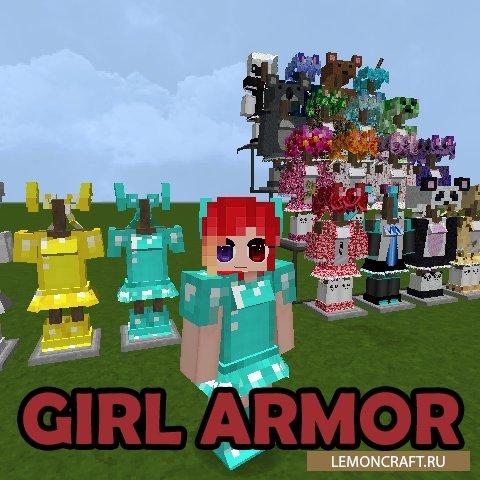 моды для майнкрафт для девочек