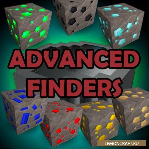 Мод на инструменты для поиска Advanced Finders [1.16.1] [1.15.2] [1.14.4] [1.12.2]