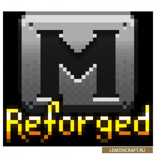 Мод на новые металлы Metallurgy 4: Reforged [1.12.2]