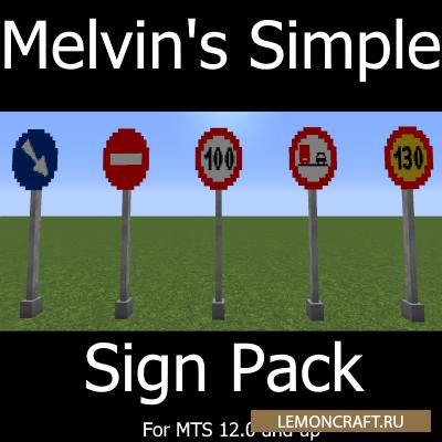 Мод на дорожные знаки Melvin's Simple Sign [1.12.2]