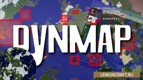 Мод на просмотр карт DynmapForge [1.12.2] [1.11.2] [1.10.2]