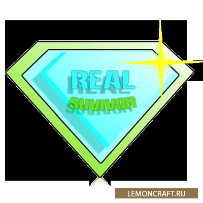 Мод на индикаторы жизнедеятельности RealSurvivor [1.14.4] [1.12.2]
