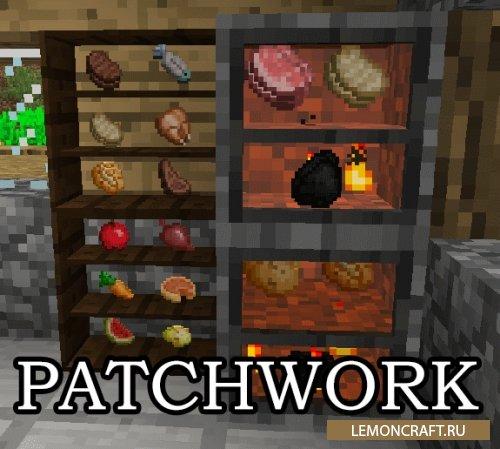 Мод на новые элементы игры Patchwork [1.12.2]