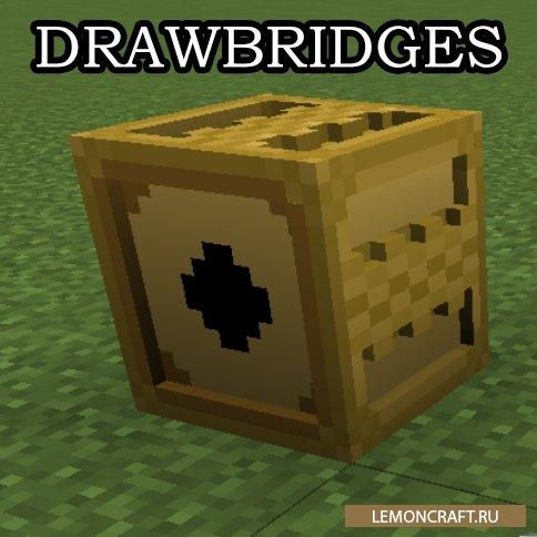 Мод на разводные мосты Drawbridges [1.12.2]