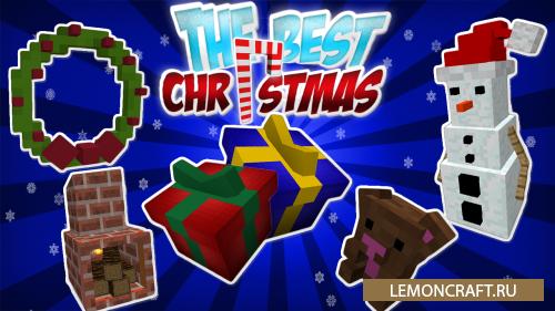 Мод на новогодние украшения The Best Christmas [1.12.2]