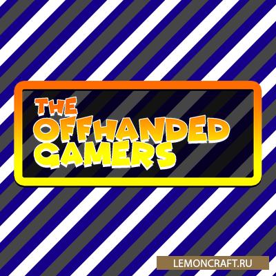 Мод на новых питомцев The Offhanded Gamers [1.12.2]