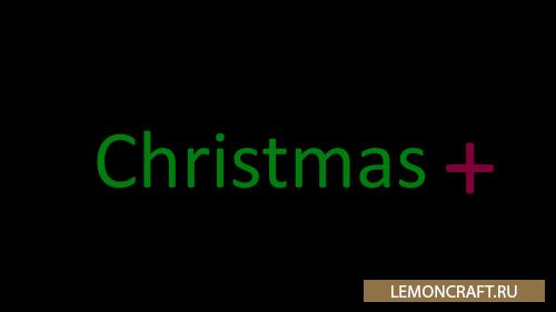 Мод на новогодние украшения The Christmas+ [1.12.2]