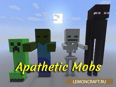 Мод на защиту от монстров Apathetic Mobs [1.12.2]