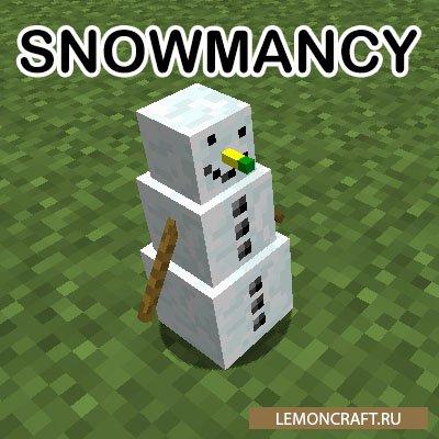 Мод на дружелюбных снеговиков Snowmancy [1.15.1] [1.14.4] [1.13.2] [1.12.2]