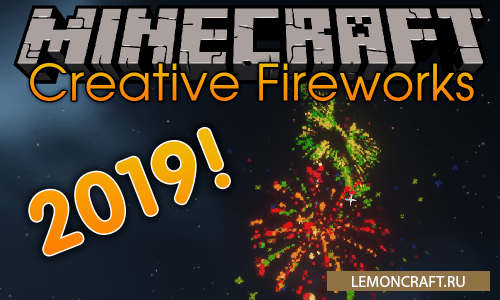 Мод на салюты и фейерверки Creative Fireworks [1.15.1] [1.14.4] [1.13.2] [1.12.2]