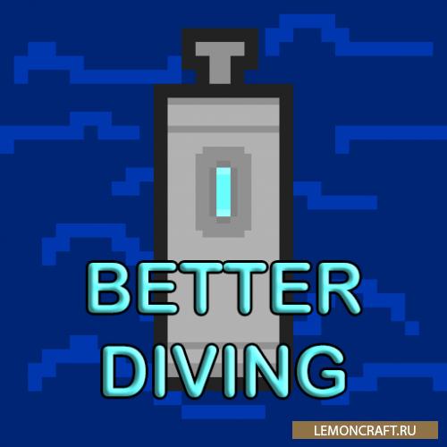Мод на занятие дайвингом Better Diving [1.12.2] [1.11.2] [1.10.2]
