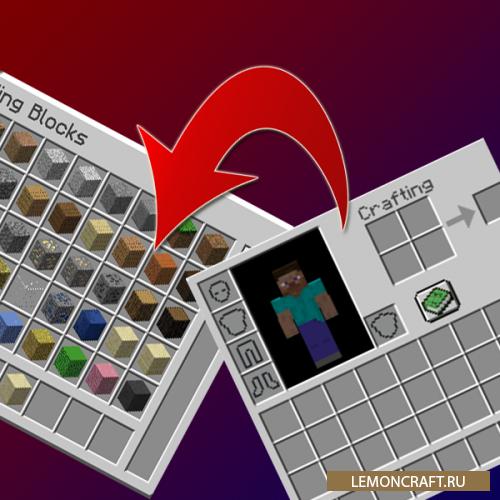 Мод на горячие клавиши Gamemode Keybind [1.12.2]