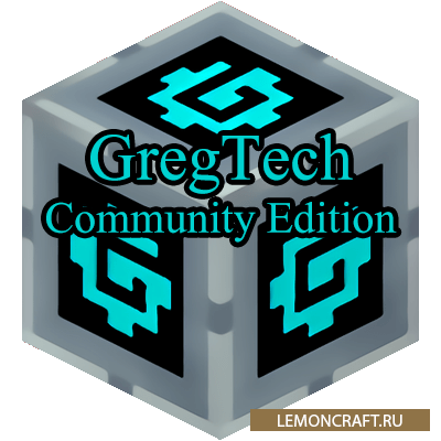 Мод на аддон для IC2 GregTech Community Edition [1.12.2]