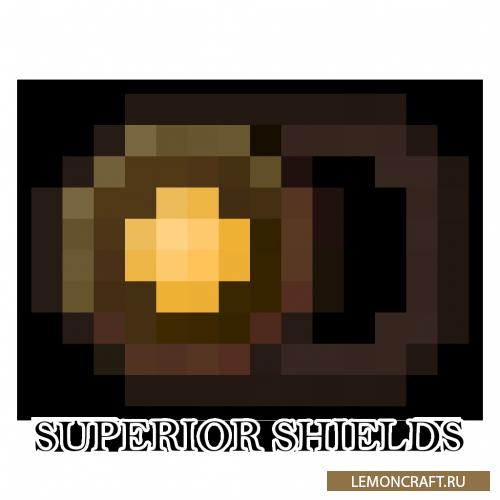 Мод на технологичные щиты Superior Shields [1.12.2]
