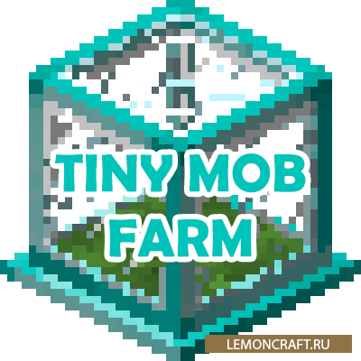 Мод на блок-ферму Tiny Mob Farm [1.13.2] [1.12.2]