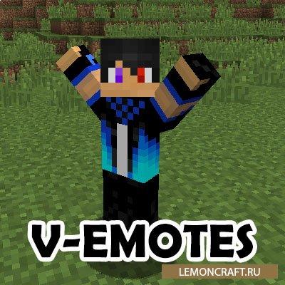Мод на настройку анимации игрока V-Emotes [1.12.2]