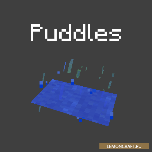 Мод на лужи Puddles [1.12.2]