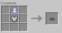 Мод на новую броню Armor Souls [1.12.2]