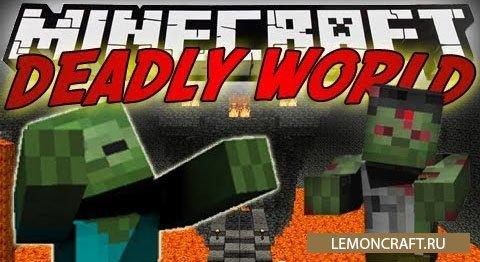 Мод на опасную добычу руды Deadly World [1.12.2] [1.7.10]