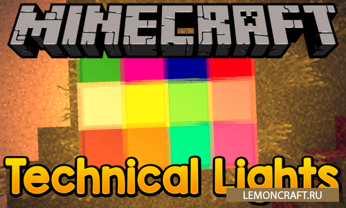 Мод на цветные блоки Technical Lights [1.12.2]