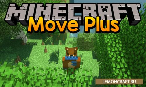 Мод на новые движения для игрока Move Plus [1.14.4] [1.12.2] [1.7.10]