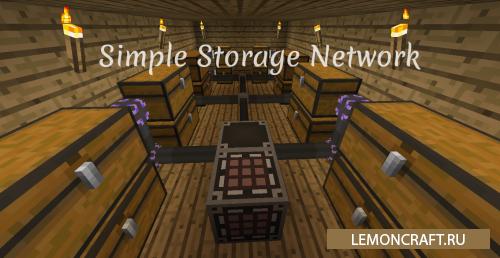 Мод на общий сундук Simple Storage Network [1.15.1] [1.14.4] [1.12.2] [1.11.2]