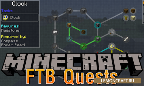 Мод на создание квестов FTB Quests [1.12.2]