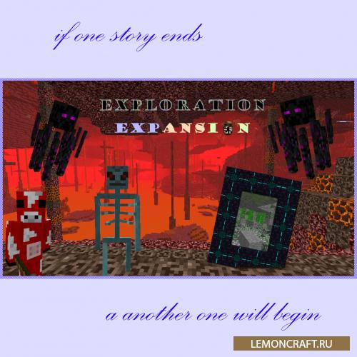 Мод на улучшения в игре Exploration Expansion [1.12.2]