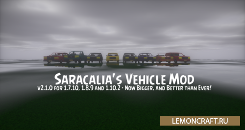 Мод на новые автомобили Saracalia's Vehicles [1.10.2] [1.8.9] [1.7.10]