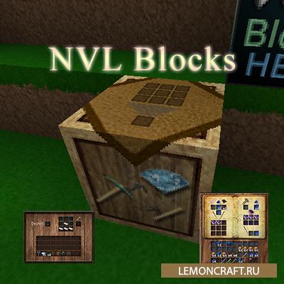 Мод на полезные блоки NVL's Blocks [1.12.2] [1.10.2] [1.7.10]